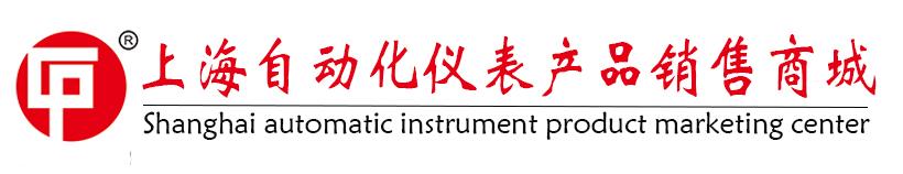 上海电器仪表三厂